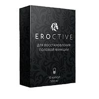 Капсулы для потенции Eroctive (Эроктив)