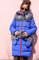 Детское зимнее пальто Мелитта-К цвет электрик