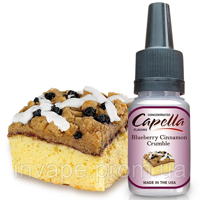 Ароматизатор Capella Blueberry Cinnamon Crumble (Чернично-Коричный Рассыпчатый Пирог) 5мл