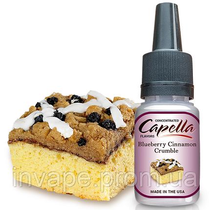 Ароматизатор Capella Blueberry Cinnamon Crumble (Чернично-Коричный Рассыпчатый Пирог) 5мл, фото 2