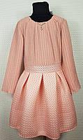 Подростковое нарядное платье Бомба неопрен р. 140-158 пудра