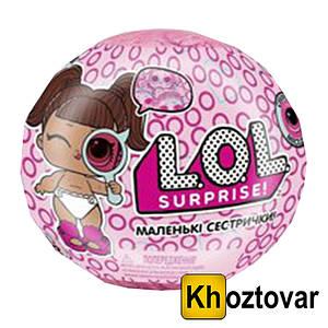 Міні лялька LOL BB551
