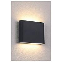 Настенный светильник Nowodvorski SEMI 6775