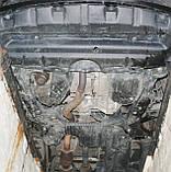 Защита картера двигателя и кпп Toyota Sienna 2006- , фото 4