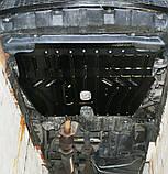Защита картера двигателя и кпп Toyota Sienna 2006- , фото 5