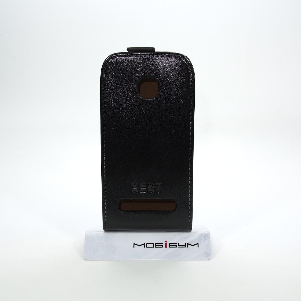 Best Nokia 603 Для телефона