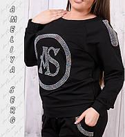 Брендовый батальный гламурный спортивный костюм женский реглан Турция S M L XL 2XL 3XL синий, фото 1