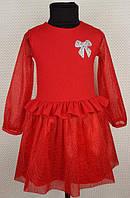 Детское нарядное платье Тюльпанчик р. 104-122 красное, фото 1