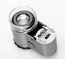 Микроскоп MG9882A, увеличение в 50 раз