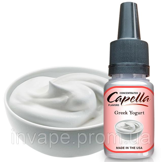 Ароматизатор Capella Greek Yogurt (Греческий Йогурт) 5мл
