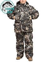 """Теплый зимний костюм из непромокаемой ткани Alova """"Ястреб""""  до -30℃"""