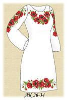 """Заготовка плаття для вишивки """"Маковий розмай"""", фото 1"""