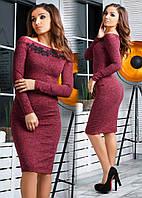 Платье  с приспущенными плечами  в расцветках  3436, фото 1