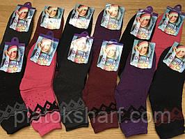 """Махровые носки, женские носочки """"На махре"""" разные"""