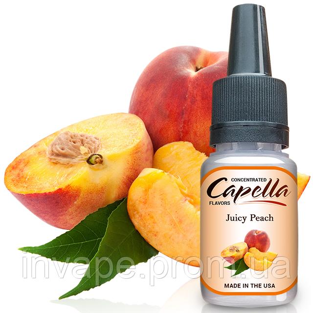 Ароматизатор Capella Juicy Peach (Сочный Персик) 5мл