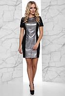 Стройнящее Замшевое Платье с Широкой Вставкой из Эко-Кожи Стальное S-XL, фото 1