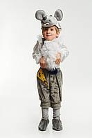 Карнавальный костюм Мышонок малыш, рост 100-110 см