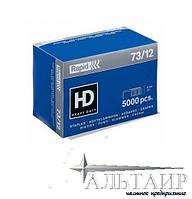 Скобы RAPID 73/12 для степлера RAPID HD31