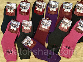 Носки женские махровые ассорти расцветок