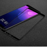 """Защитное стекло Meizu M6T 5.7"""" Full cover черный 0,26мм в упаковке"""