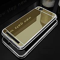 Чехол Xiaomi Redmi 5A 5.0'' силикон зеркальный золотой