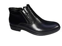 a695ee66a282bc Чоловіче зимове взуття оптом в Украине. Сравнить цены, купить ...