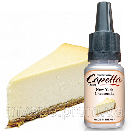 Ароматизатор Capella New York Cheesecake (Чизкейк «Нью-Йорк») 5мл, фото 2