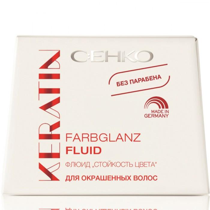 """Флюид для окрашенных волос """"Стойкость цвета"""" C:EHKO Farbglanz Hair Fluid 7*10 мл"""