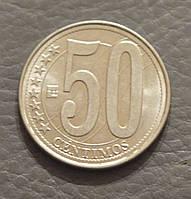 Боливия 50 сентаво 2006 г (АП)