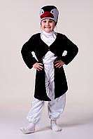 Карнавальный костюм Пингвин, рост 100-120 см