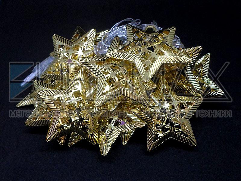 Гирлянда 20 звезд (металл) прозрачный провод (теплый белый) 20-METAL-WW-4