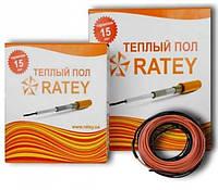 Нагревательный кабель RATEY RD1 820 Вт / 46,0 м (5,8 м2) теплый пол в стяжку