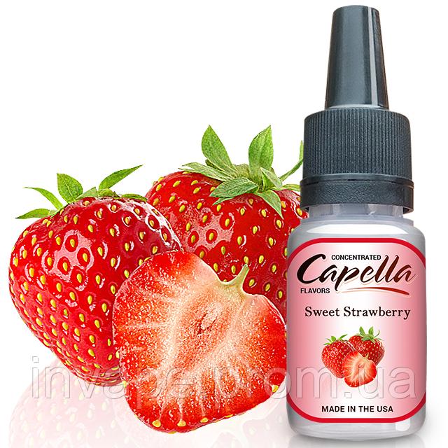 Ароматизатор Capella Sweet Strawberry (Сладкая Клубника) 5мл
