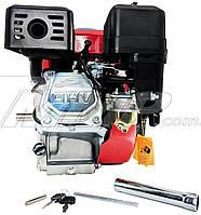 Двигатель для мотоблока 170F  d=25mm под шлиц  (7,5 HP, датчик масла , бумажный фильтр)