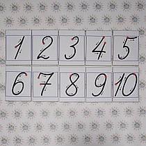 Цифры прописные. Магнитные карточки