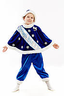 Детский костюм Новый Год, рост 100-110 см