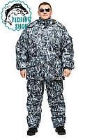"Зимний костюм из непромокаемой ткани Alova ""Зимний камыш""  до -30℃"