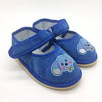 Детская обувь для мальчика удобные тапочки для дома и садика 101 цвет голубой Размер 23 и 24
