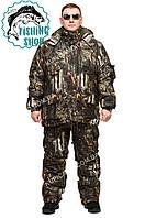 """Зимовий костюм з водостійкої тканини Alova """"Ведмідь"""" до -30℃"""