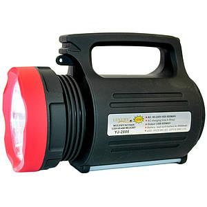 Ручной фонарь YJ-2886 5w+22 led