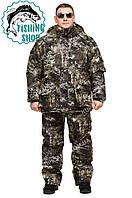 """Зимовий костюм з водостійкої тканини Alova """"Снайпер"""" до -30℃"""
