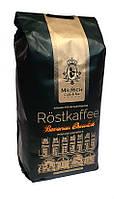 Кофе зерновой с ароматом баварского шоколада Mr.Rich El Bavarian Chocolate 500 г