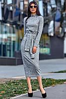 Силуэтное Ангоровое Платье с Оригинальным Поясом Серое S-XL, фото 1