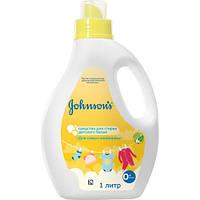 Средство для стирки детского белья «Для самых маленьких» 1 л JOHNSON'S®