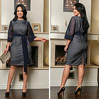 08016611630e58 Платье женское нарядное до колен креп-дайвинг+ сетка полоска батал  размеры:48,