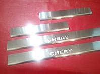 Накладки на пороги Chery A13
