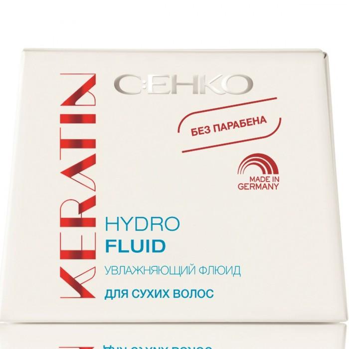 Флюид увлажняющий для сухих волос Hydro Hair Fluid 7*10 мл