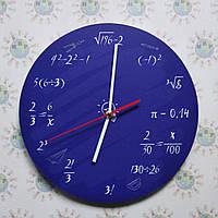 Настенные часы для кабинета математики синие