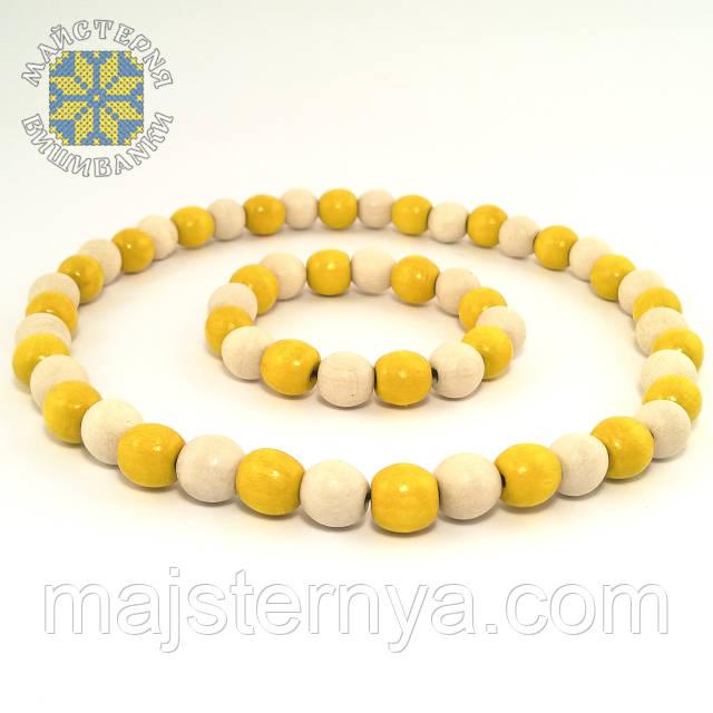 Буси та браслет жовто-білі