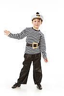Карнавальный костюм Юнга, рост 100-115 см